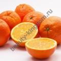 Сухоцвет Апельсина (корка)