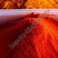 Экстракт Красного перца (масляный)