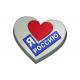 Форма пластиковая Люблю Россию